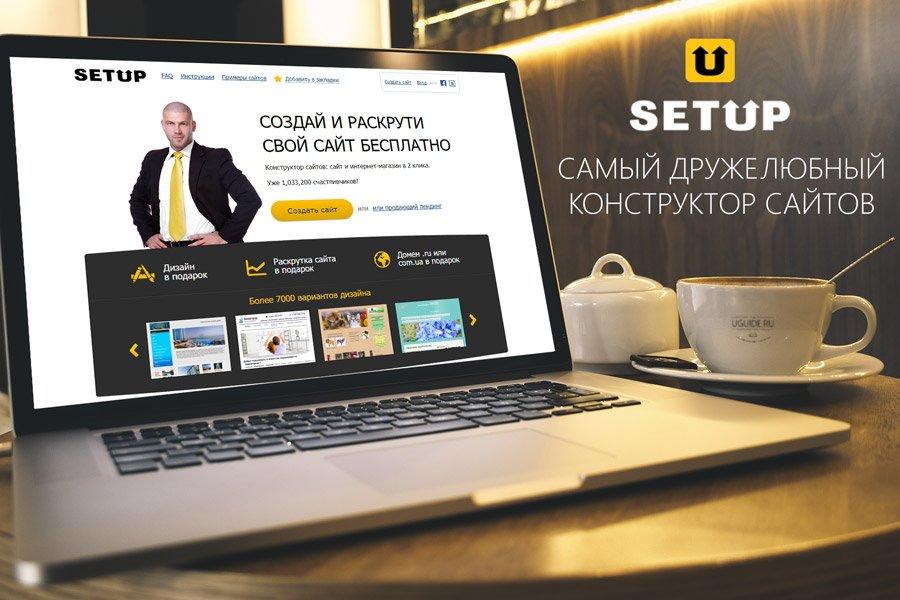 Бесплатные сервисы создание сайтов продвижение картинок в яндекс картинках