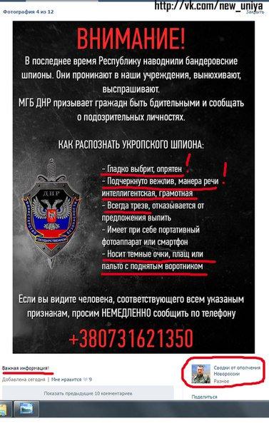 Нет повода отменять европейские санкции против России, - глава МИД Польши - Цензор.НЕТ 6859