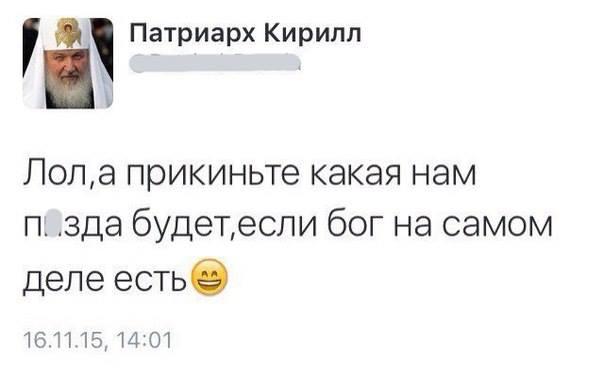 Защита Савченко считает обмен майора Гречанова (Рахмана) на российского военного полезным прецедентом - Цензор.НЕТ 418