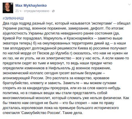 """Еврокомиссия: Против российского """"Северного потока-2"""" выступают уже девять стран - Цензор.НЕТ 304"""
