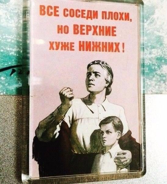 ФСБ России нагрянула с обыском в дом председателя Судакского Меджлиса, - Чубаров - Цензор.НЕТ 11