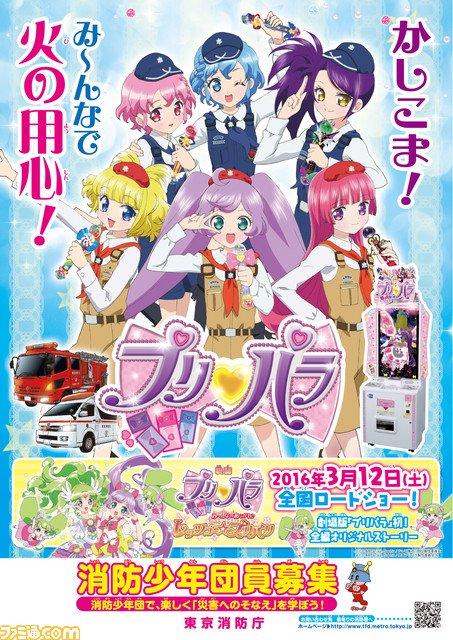 ファミ通 Com Famitsu Twilog