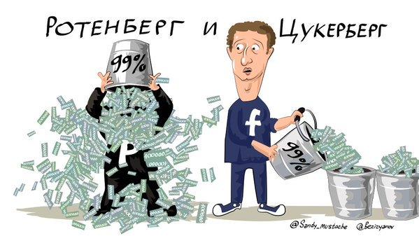 Марк Цукерберг стал отцом и пообещал отдать миру 99% акций Facebook стоимостью в 45 млрд долларов - Цензор.НЕТ 2787