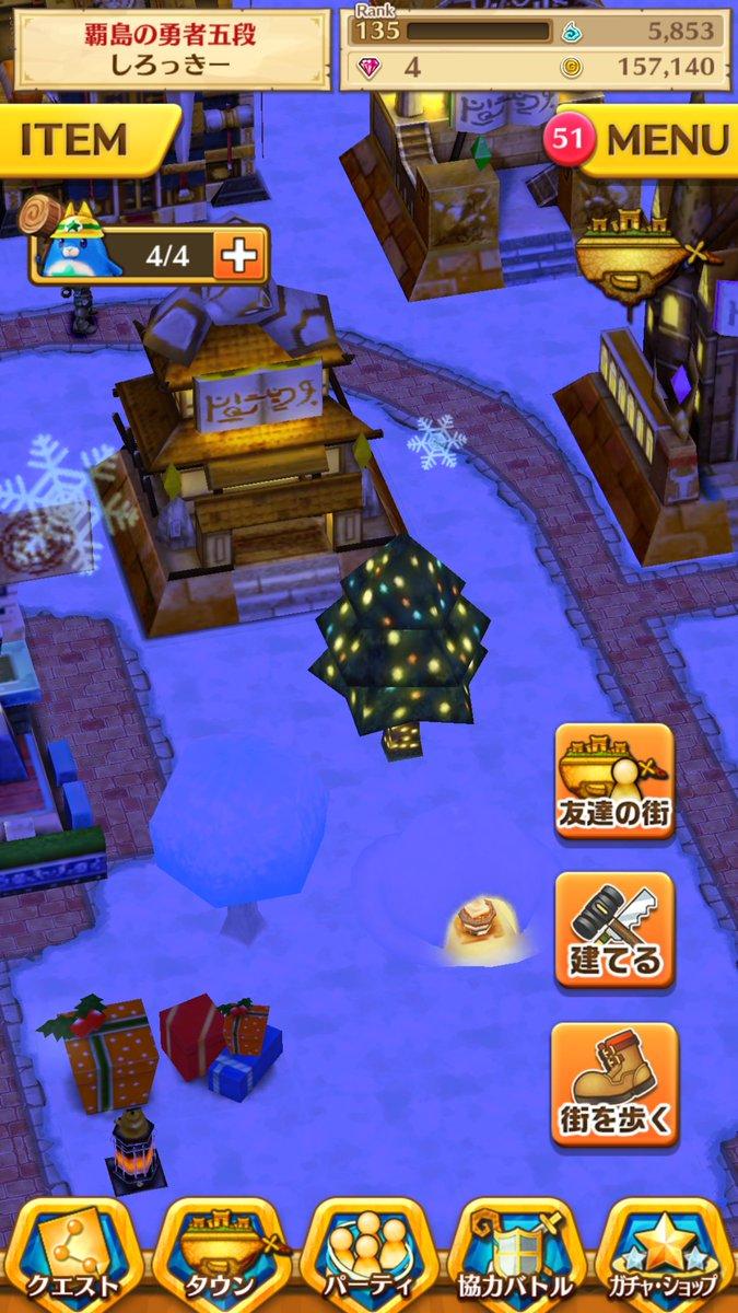 【白猫】明日クリスマス武器ガチャがいきなり☆5で開催きたー!さらに本日ニコ生プレクエ、冬デコ、夜タウン、レストラン上限解放などが実装予定!