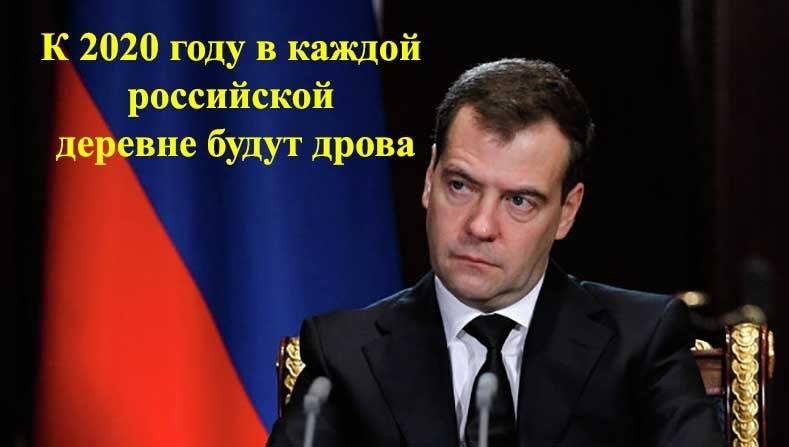 Успешная реформа прокуратуры невозможна без увольнения Шокина, - Сыроид - Цензор.НЕТ 4623