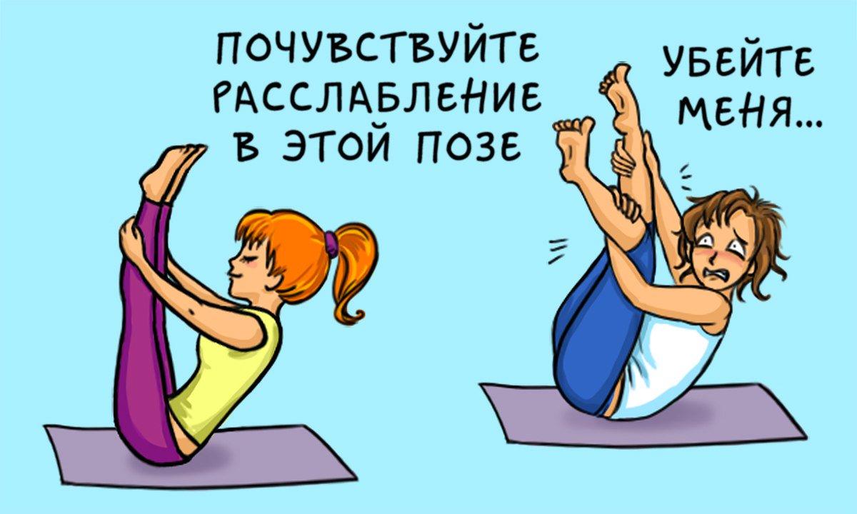 Картинка про фитнес смешная, открытка для матери