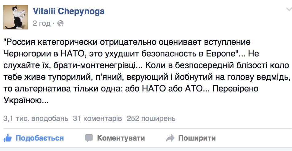 Украина призывает ОБСЕ исправить грубые нарушения ее основных принципов - Цензор.НЕТ 4360