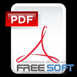 Читалка pdf для андроид скачать бесплатно на русском языке