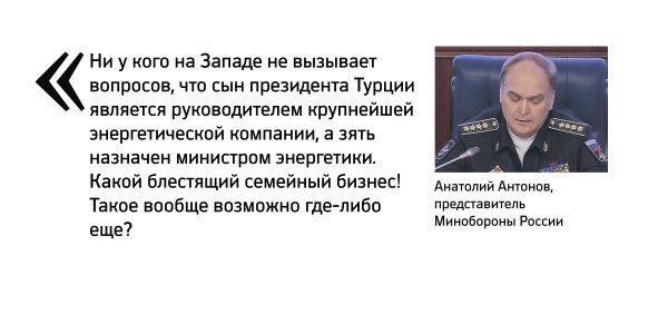 """Германия выплатит бывшим советским военнопленным """"символическую помощь"""" в размере 2,5 тысяч евро - Цензор.НЕТ 32"""