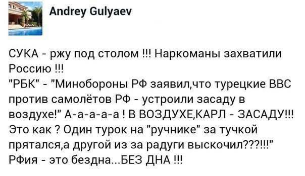 Яценюк назвал перспективные отрасли сотрудничества Украины и Турции - Цензор.НЕТ 6855