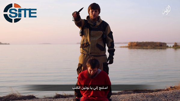 "Боевики ИГИЛ заявили о казни ""агента ФСБ"" - Цензор.НЕТ 568"