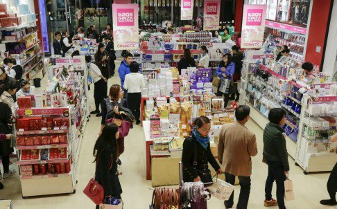 ebd462b5165 Japan s new term for  explosive   Chineseshoppers