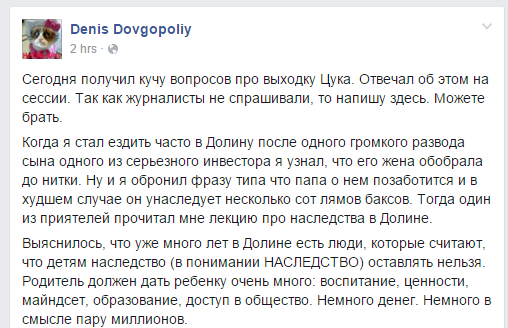 """МИД РФ назвал решение НАТО по Черногории """"конфронтационным шагом"""", который вынуждает Москву к соответствующей реакции - Цензор.НЕТ 1628"""