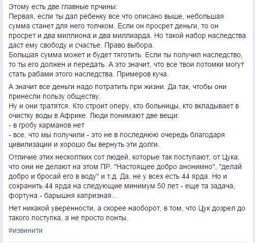 """МИД РФ назвал решение НАТО по Черногории """"конфронтационным шагом"""", который вынуждает Москву к соответствующей реакции - Цензор.НЕТ 603"""