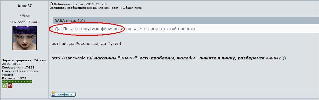 Стець планирует зарегистрировать в Раде заявление об отставке на следующей сессионной неделе - Цензор.НЕТ 2906
