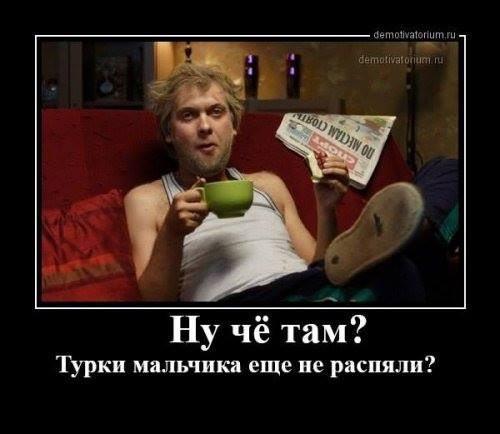 Никто об этом не говорил публично, но санкции РФ против Украины начались со второй половины 2012 года, - Томбиньский - Цензор.НЕТ 2017