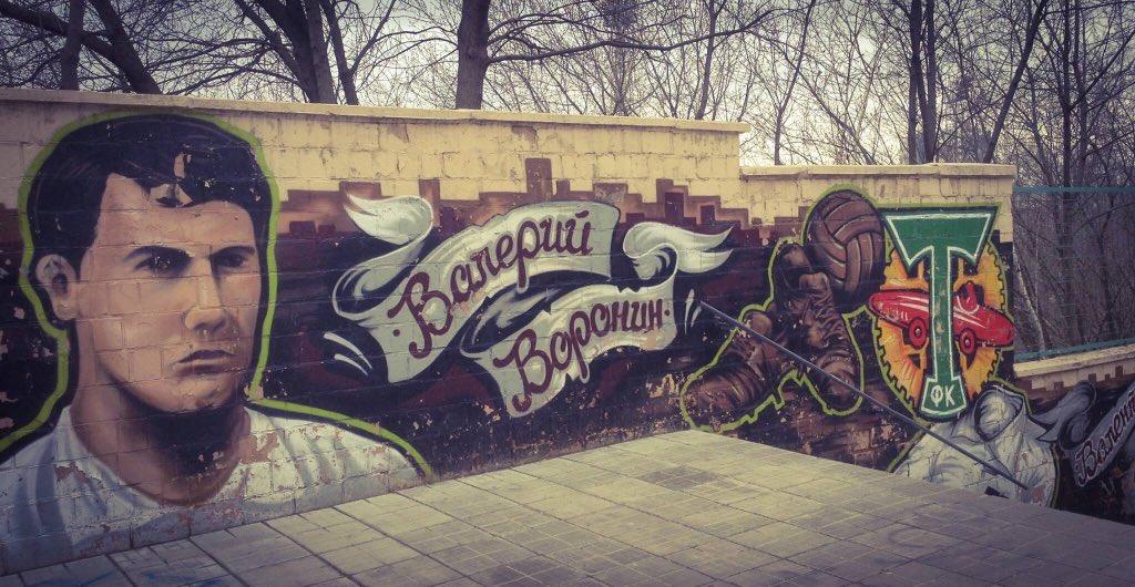 любого вида красивое граффити фото околофутбол сладкоежек есть