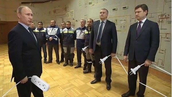 Украина планирует покупать газ в Румынии, - Коболев - Цензор.НЕТ 322