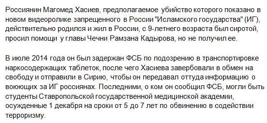 Российские ГРУшники жалуются на недопуск консула. Судья говорит, что он неправильно оформил документы - Цензор.НЕТ 8250