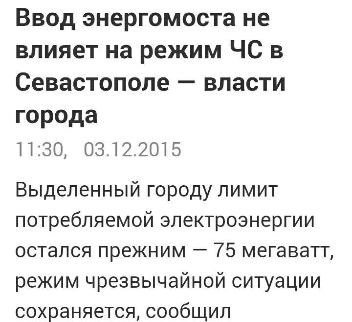 Климкин - Лаврову: миру угрожают не только террористы ИГИЛ, но и российские марионетки на Донбассе - Цензор.НЕТ 575
