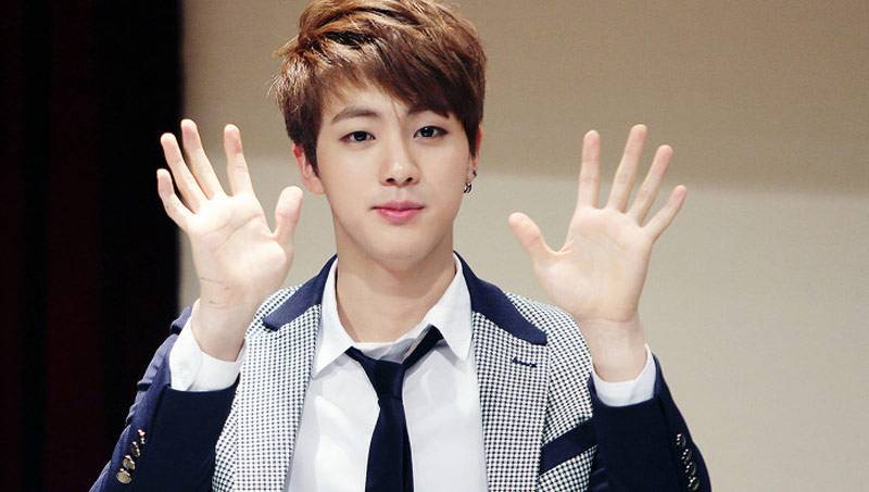 Happy birthday BTS' Jin! #HAPPYJINDAY https://t.co/YNce1Ml0c3
