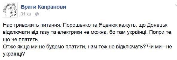"""Григоришин открыто ходит в АП, регулярно встречается с самим президентом. Судя по его откровениям, он занимается покупкой """"политической крыши"""", - Бутусов - Цензор.НЕТ 2198"""