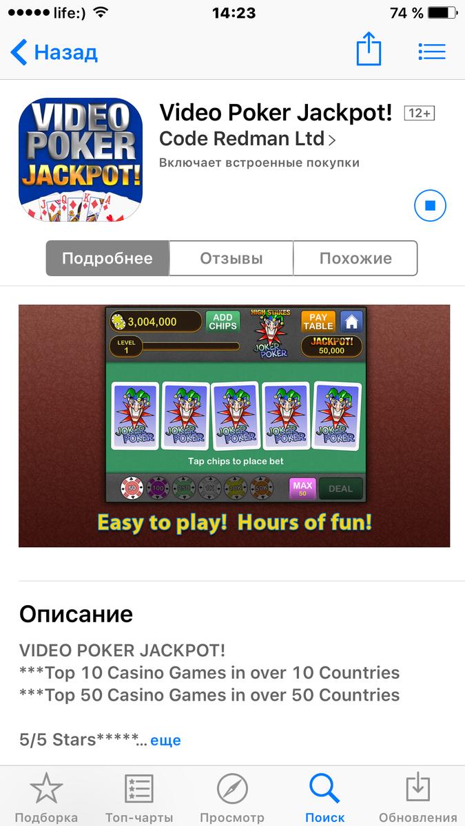 download beyond