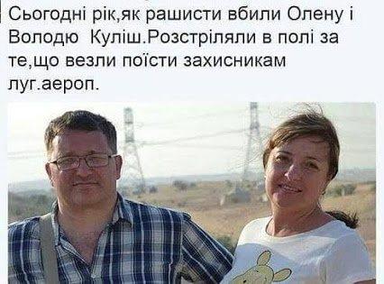 Россия поставила под вопрос принципы ОБСЕ, - Могерини - Цензор.НЕТ 477