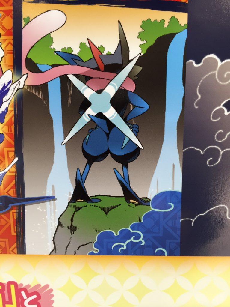 サトシゲッコウガの後ろ姿、ふっとい太モモがでっかいケツに見えるね(12月19日発売の文具の絵柄) https://t.co/QH2VUxS4b4