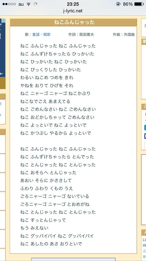 歌詞 意味 猫 Dish