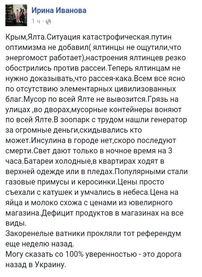 В Украине создана законодательная основа для борьбы с коррупцией, - Совет Европы - Цензор.НЕТ 3568