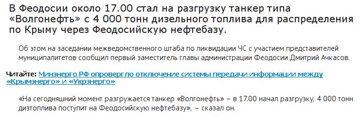 К либерализации визового режима с Украиной в 2016 году призвали в Европарламенте - Цензор.НЕТ 9906