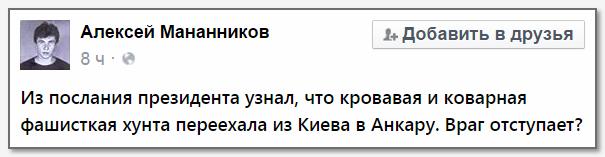 В Госдепе США считают нецелесообразным предложение Путина о создании единого антитеррористического фронта - Цензор.НЕТ 9610