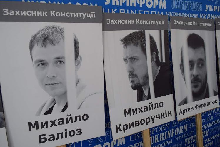 Суд продлил арест для подозреваемого в убийстве Бузины Медведько до 31 января 2016 года - Цензор.НЕТ 1072