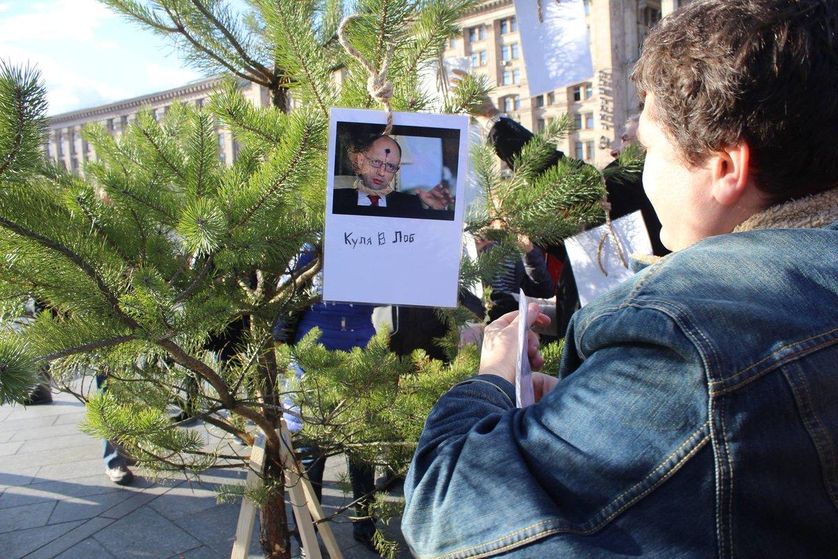Суд продлил арест для подозреваемого в убийстве Бузины Медведько до 31 января 2016 года - Цензор.НЕТ 8776