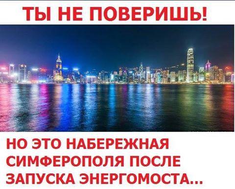 Порошенко рассказал журналистам о ситуации в стране: Украина готова возобновить поставки электроэнергии в Крым - Цензор.НЕТ 9603
