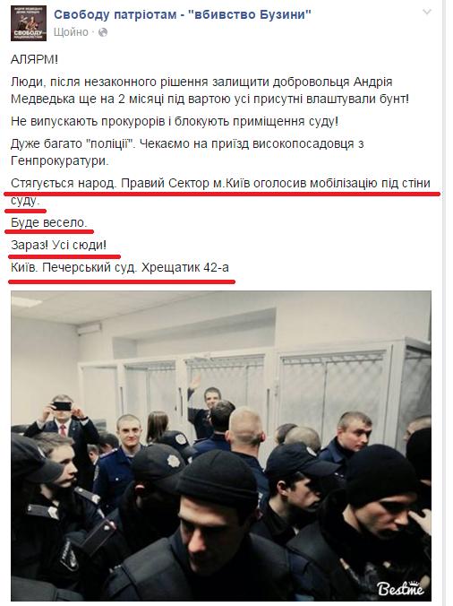 """Турчинов: """"Мы ставим задачу, чтобы минимальная зарплата военнослужащего была не менее 7 тыс. грн"""" - Цензор.НЕТ 124"""