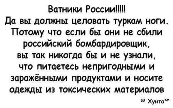 Трехсторонняя контактная группа встретится в Минске еще трижды до конца года, - ОБСЕ - Цензор.НЕТ 2504