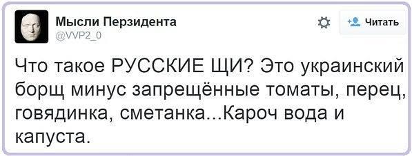 Россия решила не уничтожать запрещенные турецкие продукты - Цензор.НЕТ 8314