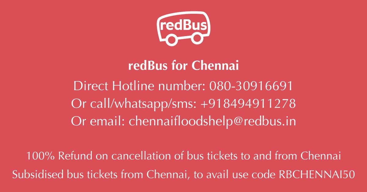#ChennaiFloods #ChennaiRainsHelp #chennairain Please retweet https://t.co/UKm7RQXmRn