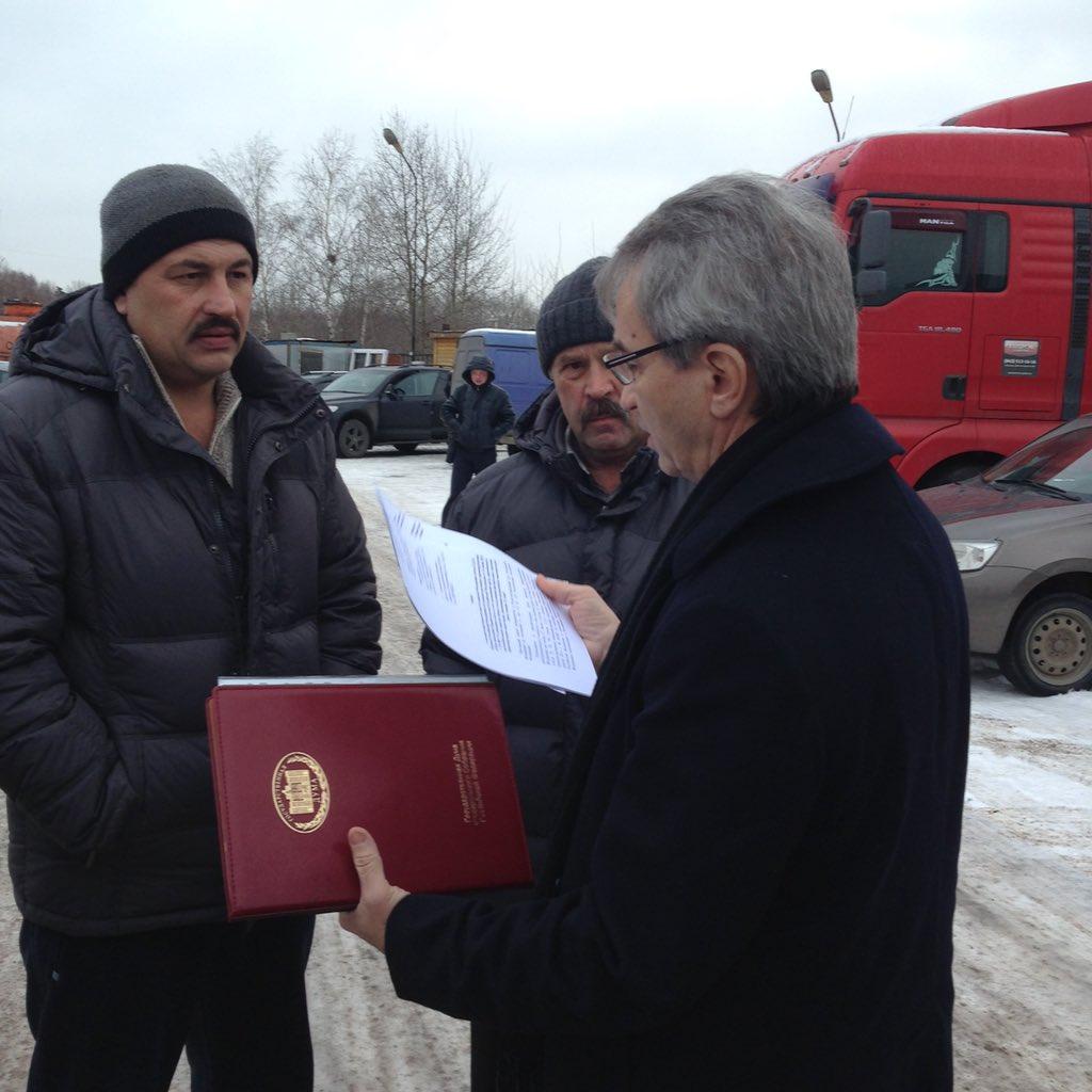 Дагестанцы планируют приехать в москву 30 числа