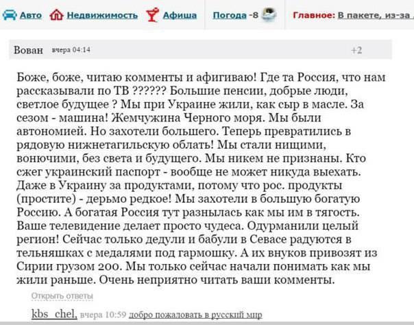 В оккупированной РФ Ялте после подключения части домов к отоплению произошло большое количество аварий из-за перегрузок - Цензор.НЕТ 5883
