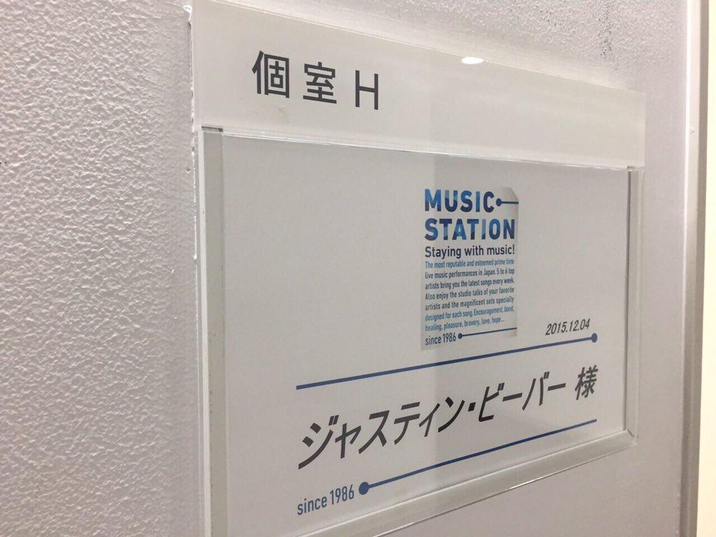 ジャスティン・ビーバーが本日、『ミュージックステーション』に初出演