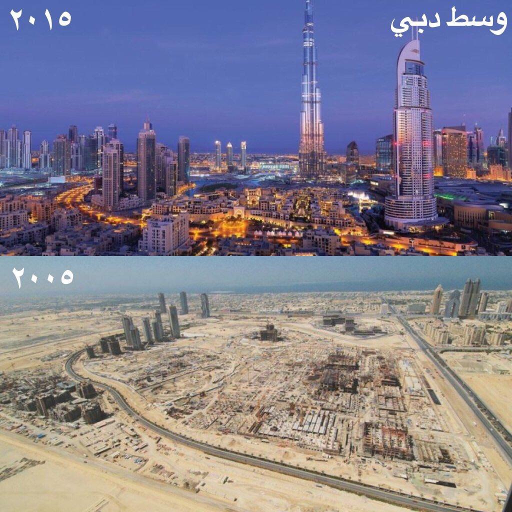 فاضي C On Twitter صور توضح الفرق في دبي قبل وبعد التطور Https T Co Ltm7yxz8br