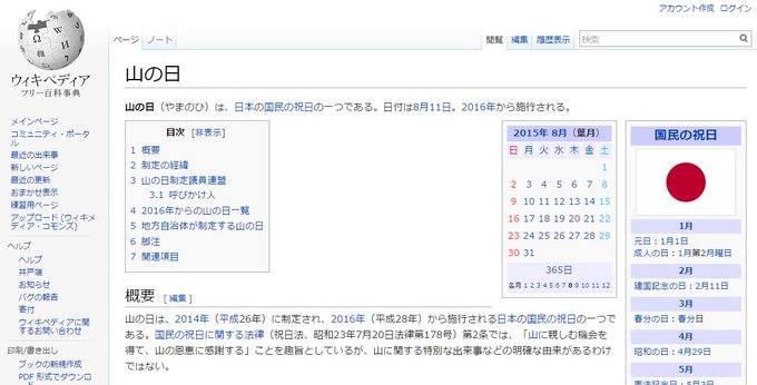 を dlsite サイト アップロード クリエイター 要請 に へ 違法 削除 違法 活動 代わり 報告 対策