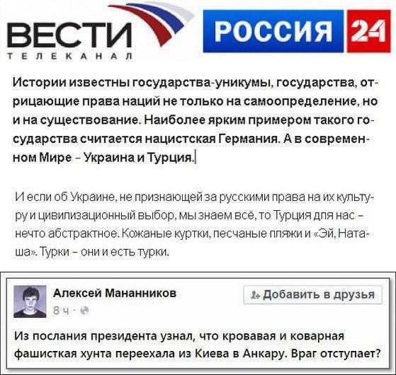 В Госдепе США считают нецелесообразным предложение Путина о создании единого антитеррористического фронта - Цензор.НЕТ 7324