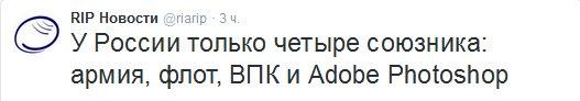 Главой Херсонского облсовета стал председатель ОГА Путилов (БПП) - Цензор.НЕТ 3591