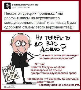 Сенатор США Маккейн пообещал содействовать предоставлению Украине оборонительного вооружения - Цензор.НЕТ 1720