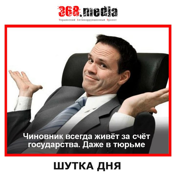 Паскал уволен на пенсию, - Деканоидзе - Цензор.НЕТ 6922