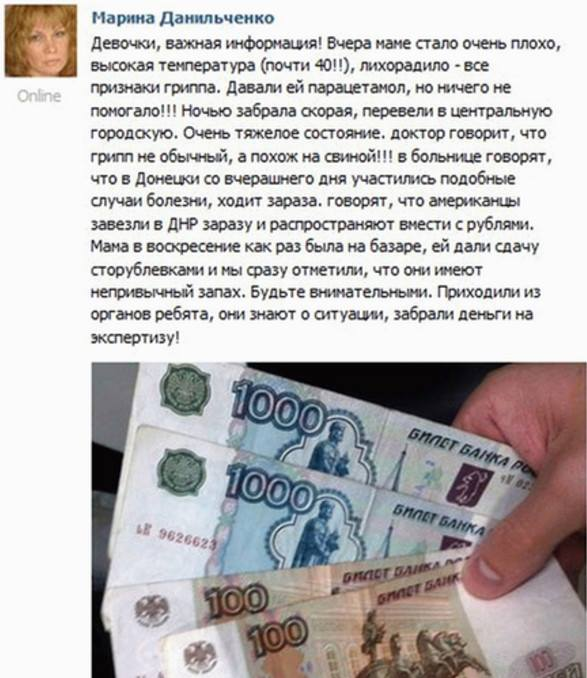 """Двое фигурантов """"дела 2 мая"""" в Одессе публично призывали к сепаратизму, - прокуратура - Цензор.НЕТ 6490"""